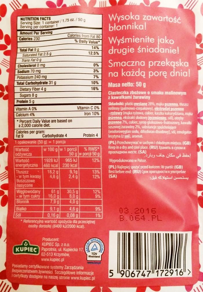 Kupiec, Kruche ciasteczka zbożowe o smaku malinowym z żurawiną (3)