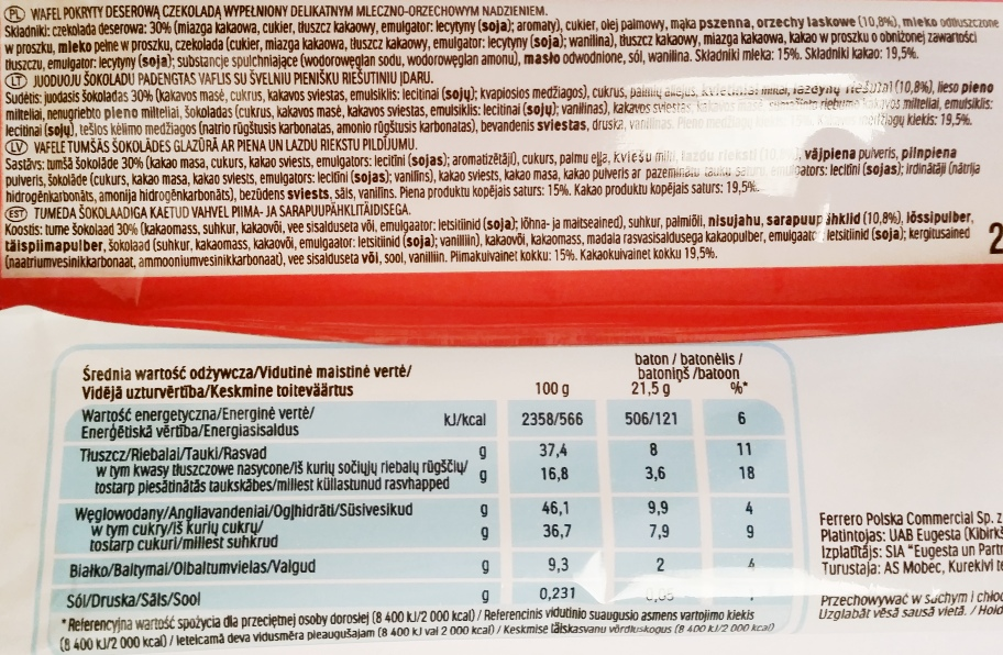 Ferrero, Kinder Bueno Dark (2)