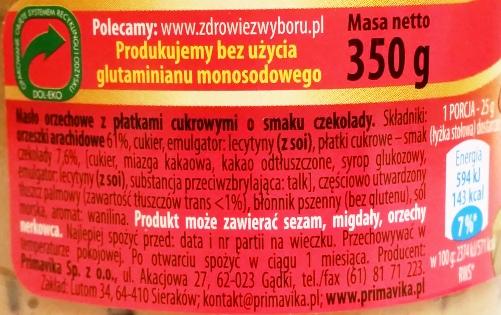 Primavika, Masło orzechowe piegowate (1)