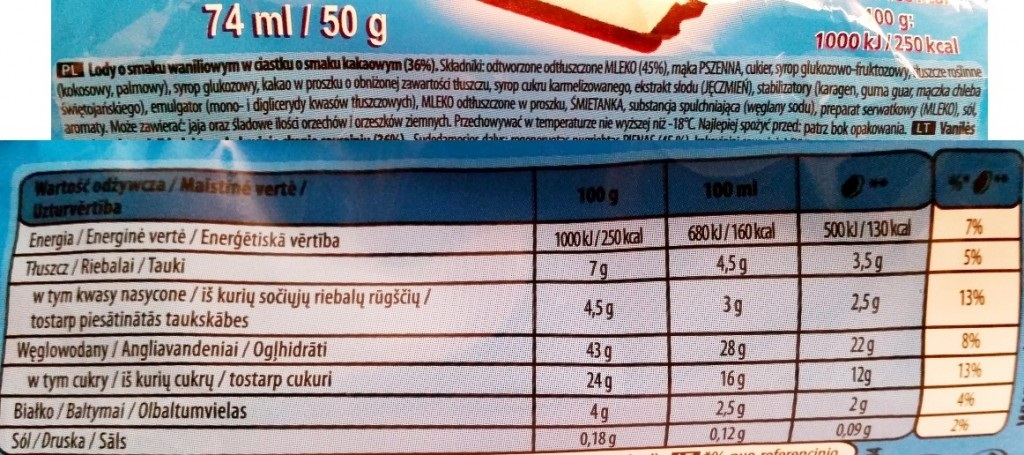 Algida, Big Milk Cookie (6)