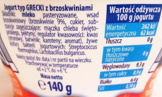Bakoma, Jogurt typ grecki 0 tłuszczu z brzoskwiniami (2)