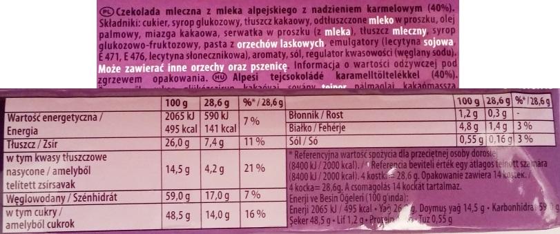 Milka, Caramel 100 g (2)