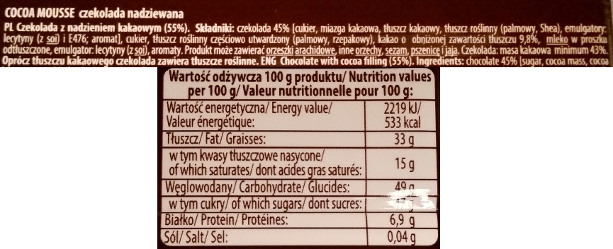 Wawel, Cocoa Mousse (125 g) (2)