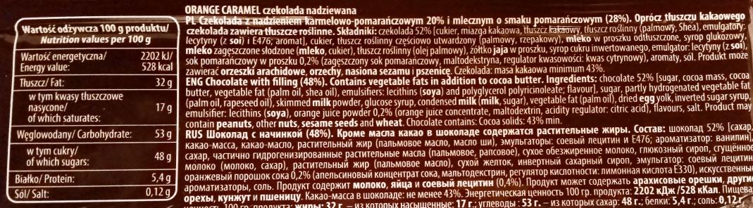 Wawel, Orange Caramel 100 g (5)