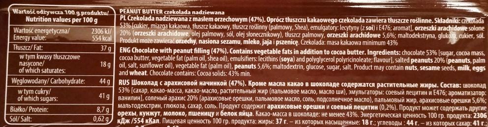 Wawel, Peanut Butter (3)