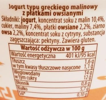 Piątnica, Jogurt typu greckiego 1,6 tł. malinowy z płatkami owsianymi (2)