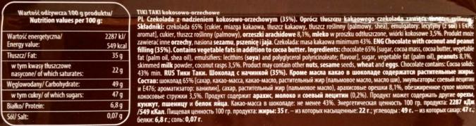 Wawel, Tiki Taki 100 g (3)