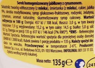 Danone, Danio, serek homogenizowany o smaku pieczonego jabłka, skład i wartości odżywcze, copyright Olga Kublik