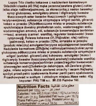 Solen, Luppo Trio Caramel, torcik z nadzieniem - kakaowy biszkopt z karmelem i polewą kakaową, skład i wartości odżywcze, copyright Olga Kublik