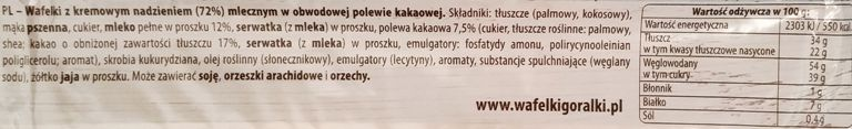 I.D.C. Polonia, Góralki mleczne, wafle z kremem mlecznym, skład i wartości odżywcze, copyright Olga Kublik