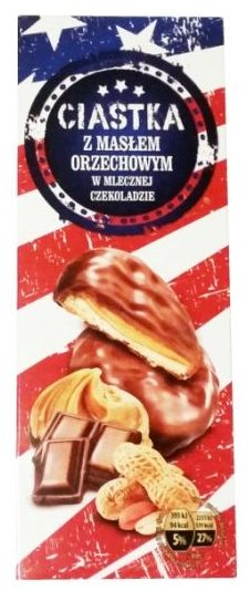 Spomet Sp.J, Bonitki Ciastka z masłem orzechowym w mlecznej czekoladzie z Biedronki, copyright Olga Kublik