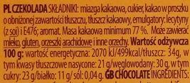 Terravita, Cocoacara 77 cacao pure dark chocolate, ciemna gorzka czekolada, skład i wartości odżywcze, copyright Olga Kublik