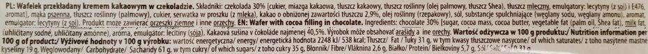 Mieszko, Marco Polo Classic, wafel przekładany kremem kakaowym i oblany czekoladą deserową, polskie słodycze, skład i wartości odżywcze, copyright Olga Kublik