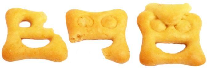 Dr Gerard, Ghosters Cheese Falvour, krakersy serowe, przekąska dla dzieci, copyright Olga Kublik