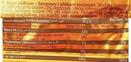 FreeYu, Vital Fruit and Oat Bar Apple, Banana, Oat Flakes, wegański baton owocowy, skład i wartości odżywcze, copyright Olga Kublik