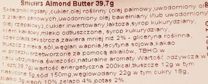 MARS, Snickers Creamy Almond Butter, amerykański baton czekoladowy, baton z masłem migdałowym, migdałami i karmelem, skład i wartości odżywcze, copyright Olga Kublik
