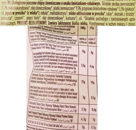Organique, chipsy BOPS Sour Cream & Onion 60 less fat, ekologiczne chipsy mniej tłuszczu bez glutenu, skład i wartości odżywcze, copyright Olga Kublik