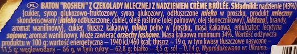 Roshen, baton Milk Chocolate Creme Brulee, ukraiński baton czekoladowy z nadzieniem, skład i wartości odżywcze, copyright Olga Kublik