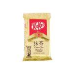 Nestle, Kit Kat Green Tea Matcha, kit kat zielona herbata, copyright Olga Kublik