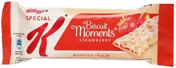 Kellogg's, Special Biscuit Moments Strawberry, ciastka truskawkowe, copyright Olga Kublik