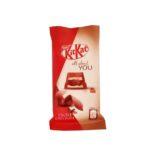 Nestle, baton Kit Kat Double Chocolate all about YOU, copyright Olga Kublik