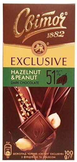 Nestle, Switocz Exclusive Hazelnut Peanut Dark Chocolate 51% cocoa, ciemna czekolada z Ukrainy, copyright Olga Kublik