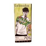 Zotter, Labooko Dark Peru Milk Chocolate 70% cocoa, copyright Olga Kublik