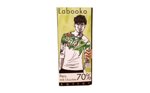 Zotter, Labooko Dark Peru Milk Chocolate 70% cocoa, copyright Olga Kublik